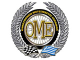 ������ ����� �������� ������ ����. (c) greekdragster.com - The Greek Drag Racing Site, since 2001.