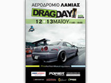 ���������� ��� 3�� RWYB (Drag Day) 2012 ��� ���. ���������� ��� ������ ���� 12 ��� 13 �����. (c) greekdragster.com - The Greek Drag Racing Site, since 2001.