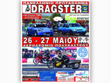 ����������� ��� ��� 3� �������������� ����� Dragster ������ - ���� 2012. (c) greekdragster.com - The Greek Drag Racing Site, since 2001.