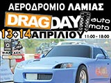 ������ ����� ��� �� Drag Day Auto ��� ������ 13 ��� 14 �������� 2013. (c) greekdragster.com - The Greek Drag Racing Site, since 2001.