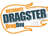 ���������� Drag Day ������������ ��� ��� 31 ��������� ��� 1 ����������� 2013. (c) greekdragster.com - The Greek Drag Racing Site, since 2001.