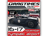���������� Dragtimes Unlim ��� �������. (c) greekdragster.com - The Greek Drag Racing Site, since 2001.