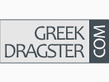 ���������� ��� ��������� ������ Drag Racing ������������ 2016 - Moto Drag Racing Regulations and Races Timetable 2016 (c) greekdragster.com - The Greek Drag Racing Site, since 2001.